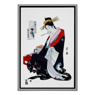 Posters Asian Vintage Art Chobunsei, Japan