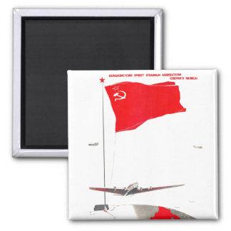 Posters de la propaganda de Unión Soviética de la  Imán Cuadrado