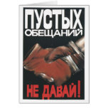Posters de la propaganda de Unión Soviética de la  Tarjeton