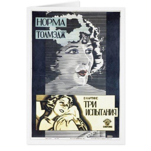 Posters de la propaganda de Unión Soviética de la  Tarjetas