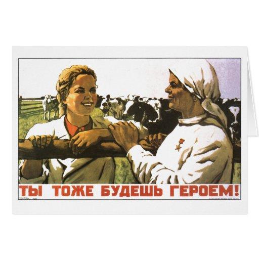 Posters de la propaganda de Unión Soviética de la  Tarjeta De Felicitación