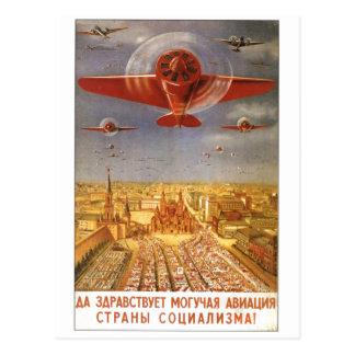 Posters de la propaganda de Unión Soviética de la Tarjeta Postal
