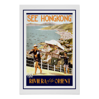 Posters del viaje del vintage de Hong Kong Riviera