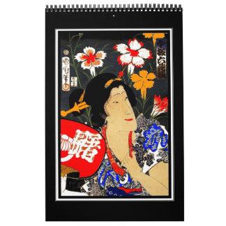 Posters retros del arte asiático japonés del calendarios de pared