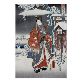Posters y impresiones del samurai de la nieve