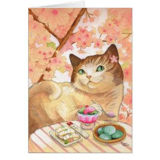 Postre primer de SushiCat Tarjeta De Felicitación