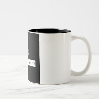 Pot Odds, Whats That? Two-Tone Coffee Mug