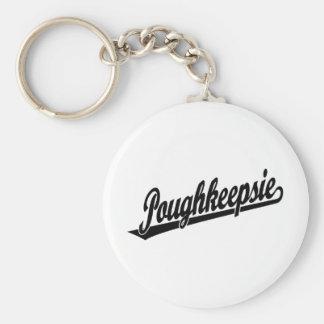 Poughkeepsie script logo in black basic round button keychain