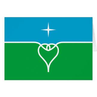 Povorovo (Moscú Oblast), bandera de Rusia Tarjeton