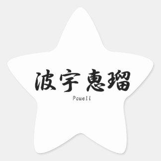 Powell tradujo a símbolos japoneses del kanji calcomanía forma de estrella