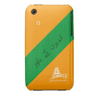 Power of Darkness in Urdu iPhone 3 Covers