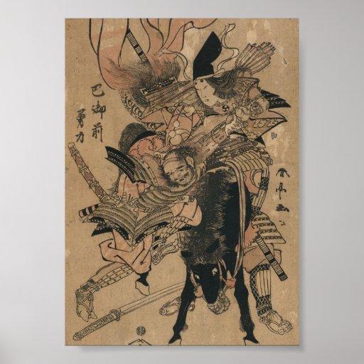 Powerful Female Samurai Defeating Male Samurai Poster