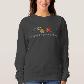 PPAP Sweatshirt - Pen Pineapple Apple Pen