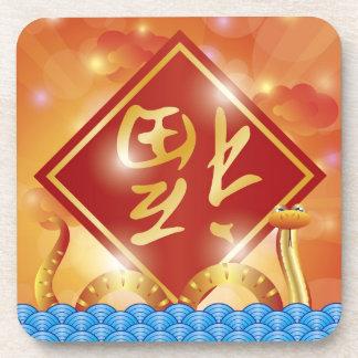 Práctico de costa chino del corcho de la serpiente posavasos de bebida