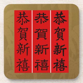Práctico de costa de la bebida - caligrafía china  posavasos