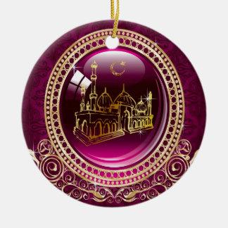 Praise Be To Allah, Mosque Ceramic Ornament