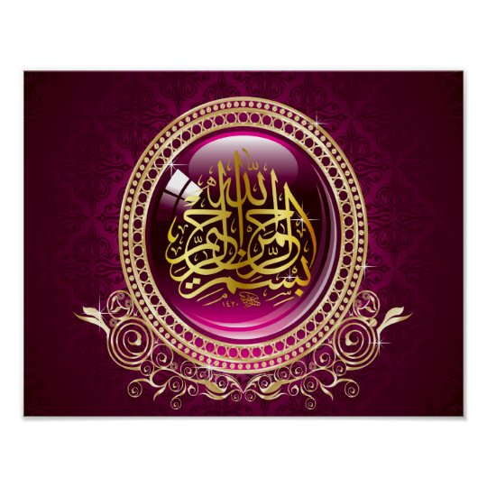 Praise Be To Allah Poster