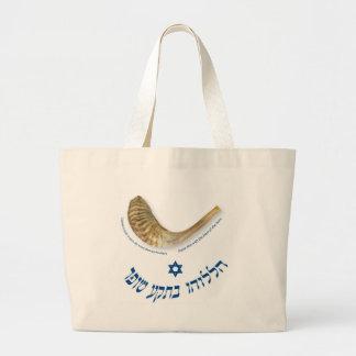 Praise Him with the blast of the horn - the shofar Bag