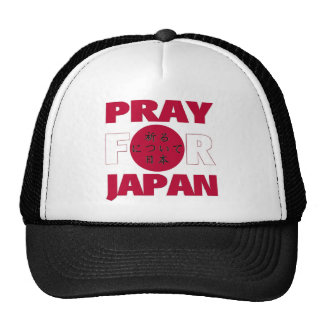 """Pray For Japan""  日本のために祈る Relief Hat"