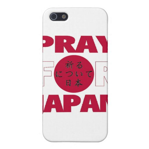 """""""Pray For Japan"""" 日本のために祈る Relief Shirt iPhone 5/5S Covers"""