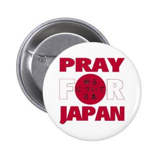 """Pray For Japan""  日本のために祈る Relief Shirt Pinback Button"