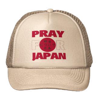 """""""Pray For Japan""""  日本のために祈る Relief Shirt Trucker Hat"""