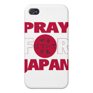 Pray For Japan 日本 ために祈る Relief Shirt Cover For iPhone 4