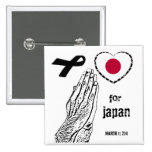 Pray for Japan 2 Inch Square Button