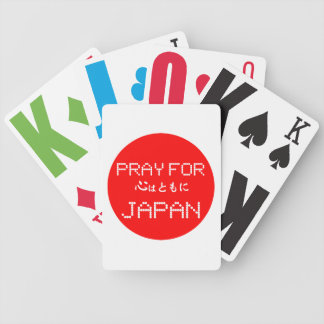 PRAY FOR JAPAN BICYCLE PLAYING CARDS