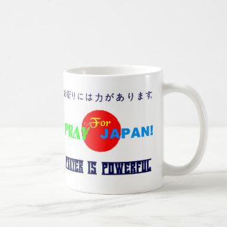 "۞»""Pray for Japan"" Classic Mug«۞ Coffee Mug"