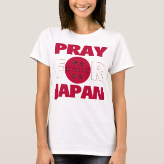 """Pray For Japan"" Earthquake Tsunami Relief Shirt"