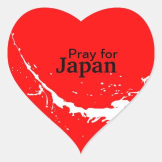 Pray for Japan Heart Sticker