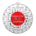 Pray For Japan , kanji cool!! Dartboard