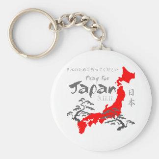 Pray for Japan Basic Round Button Keychain