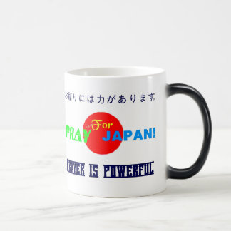 "۞»""Pray for Japan"" Morphing Mug«۞ Magic Mug"