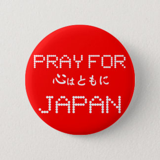 PRAY FOR JAPAN PINBACK BUTTON
