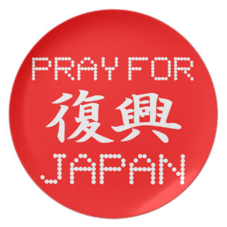 PRAY FOR JAPAN reconstruction Plate