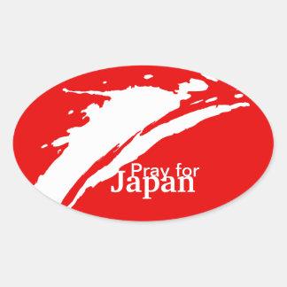 Pray for Japan Sticker