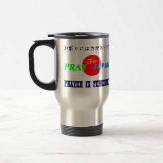 ╚»☼♥Pray For JAPAN Travel/Commuter Mug♥☼«╝ Travel Mug