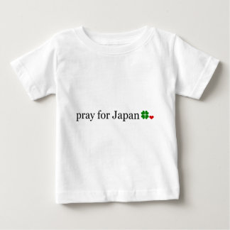 pray for Japan with clover heart Baby T-Shirt