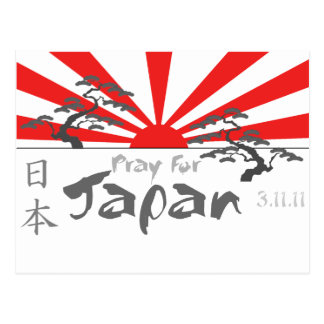 Pray for Japan with the Rising Sun Postcard