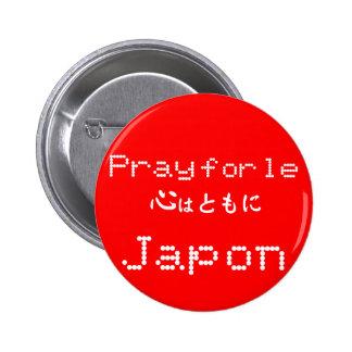 Pray for le Japon Pinback Button