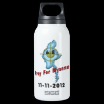 Pray For Myanmar SIGG Thermo 0.3L Insulated Bottle