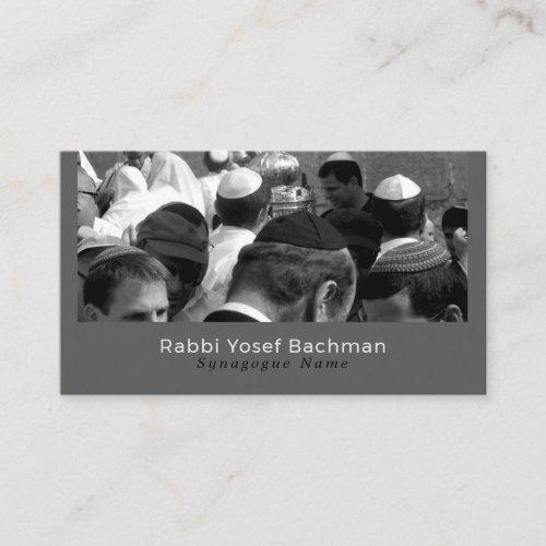 Prayer at the Synagogue, Judaism, Religious Business Card