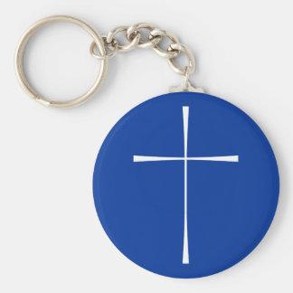 Prayer Book Cross White Basic Round Button Keychain