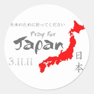 Prayer for Japan Classic Round Sticker