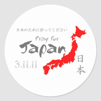 Prayer for Japan Classic Round Sticker