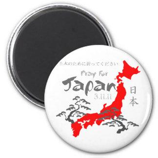 Prayer for Japan Fridge Magnet