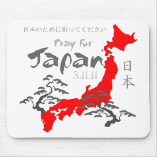 Prayer for Japan Mouse Pad