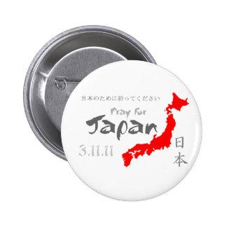 Prayer for Japan Pinback Button
